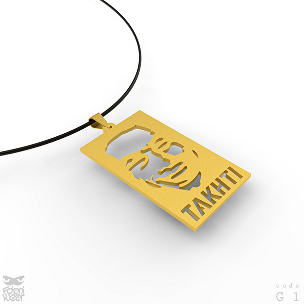 G1 | طلا / نقره / برنز