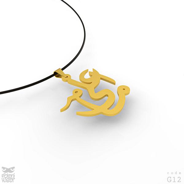 G12 | طلا / نقره / برنز / استیل