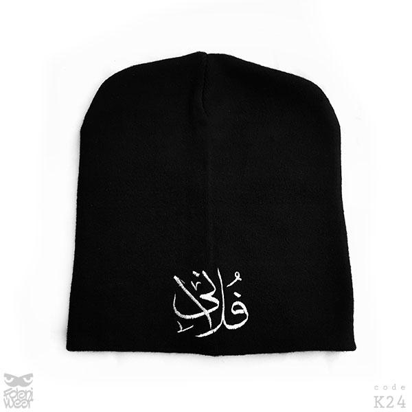 کلاه K24