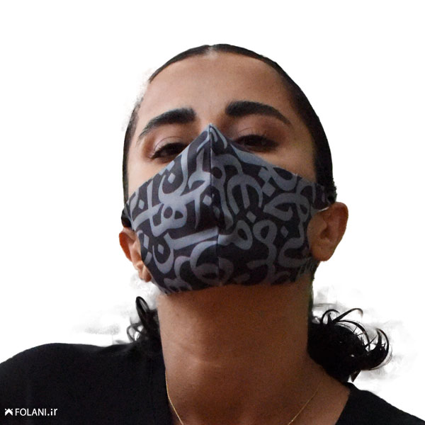 ماسک Q28 | تایپوگرافی
