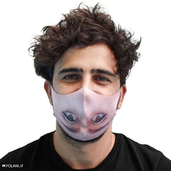ماسک Q35