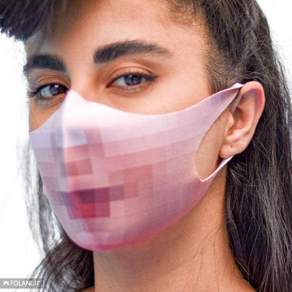 ماسک Q39