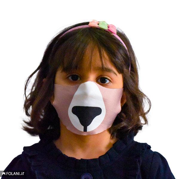 ماسک بچه گانه QB41