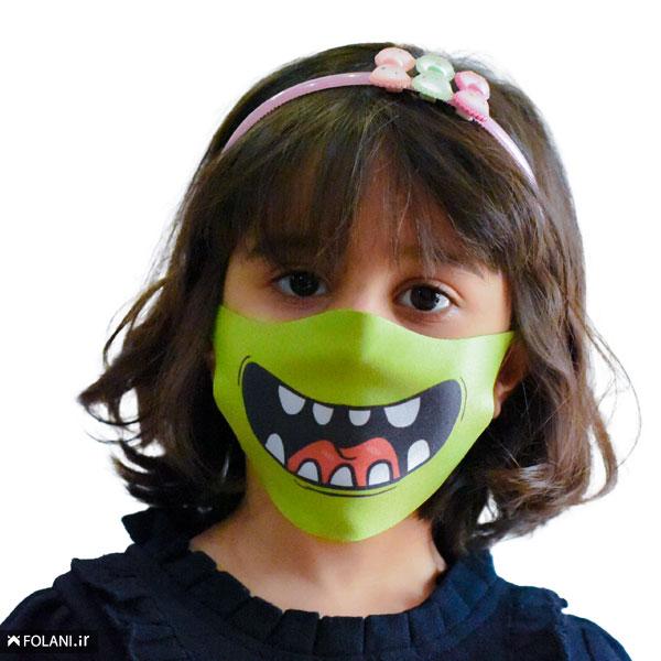 ماسک بچه گانه QB44