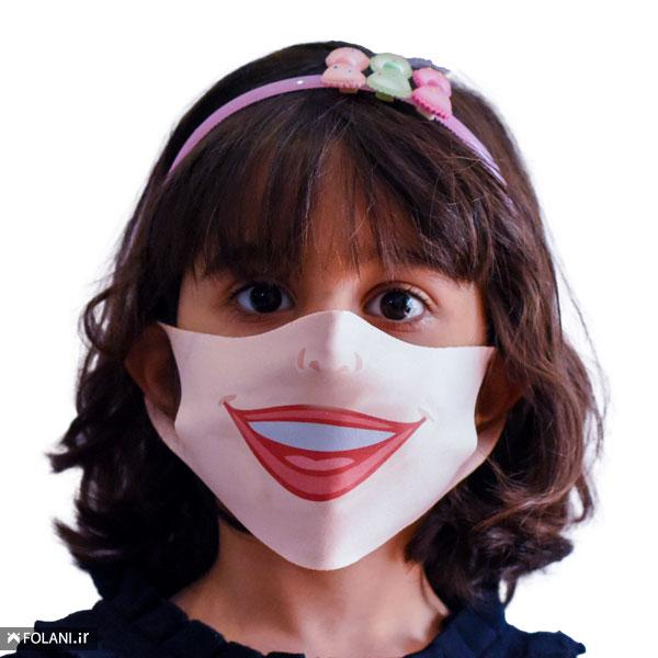 ماسک بچه گانه QB45