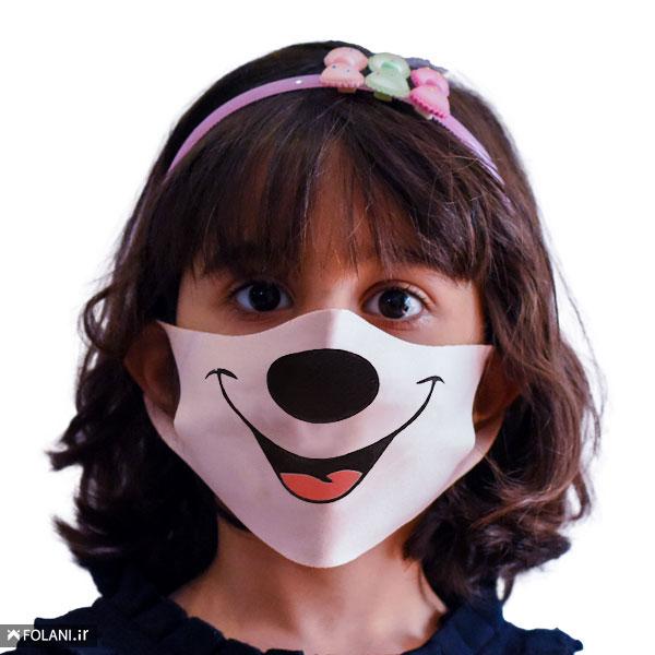 ماسک بچه گانه QB46