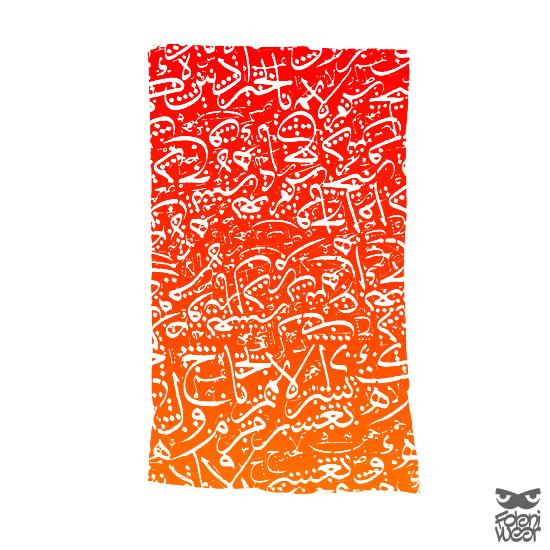 اسکارف S16 | رنگ موجود: سبز - نارنجی